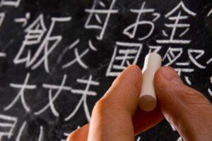 Lenguas mayor dificultad para estudiar y aprender