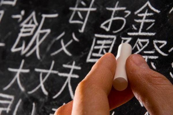 Llengües amb major dificultat per estudiar i aprendre