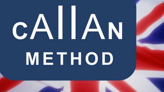 Mètode Callan per aprendre anglès