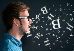 Millorar pronunciació anglès